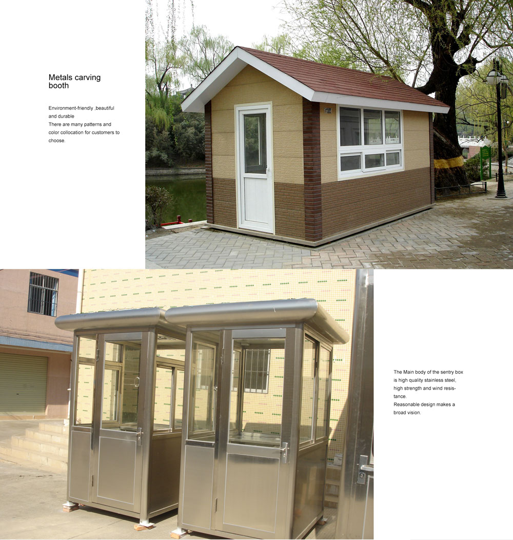 Light Steel Booth/Toilet
