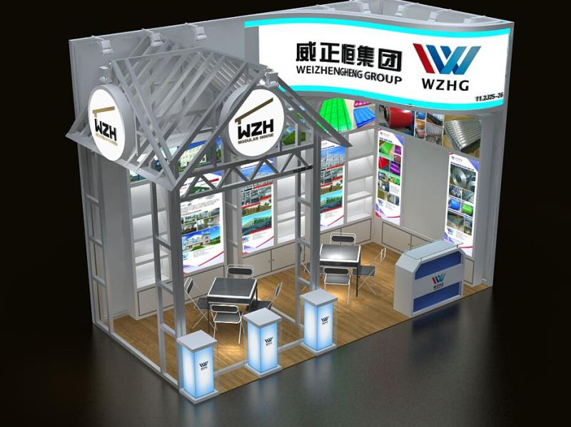 WZH will attend the Canton Fair in Oct 15 -19th, 2017