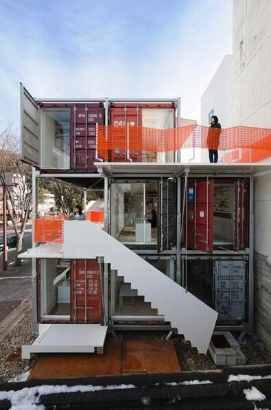 this Shipping Container Office
