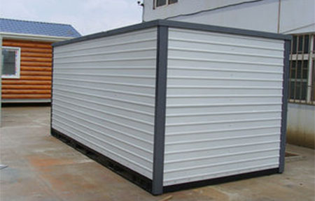 How to Measure the Quality of A Container House?(Ⅰ)