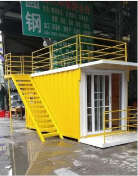 CONTAINER HOUSE-L